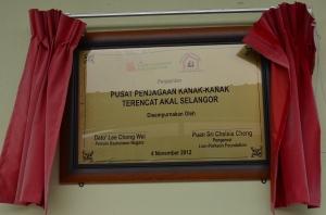 The original plaque
