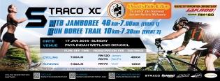 Jamboree&Runboree071115-ol