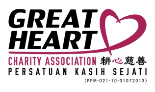 Great Heart Logo
